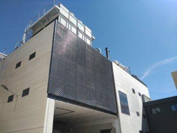 Estudio de impacto ambiental productora cárnica en Toledo
